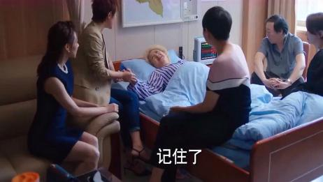 逆流而上的你:老人生病住院,全家人一起陪着,把我都感动哭了!