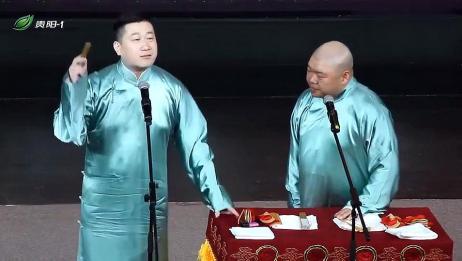 爆笑小品:张鹤伦:郭老师问于大娘哪里去,于大娘去钻小树林