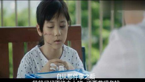 一部韩国人性大片,根椐真实事件改编,扎心的疼痛感,精彩!