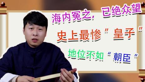 """揭秘""""以绝众望,海内冤之""""的李恪在唐朝的真实地位与待遇!"""