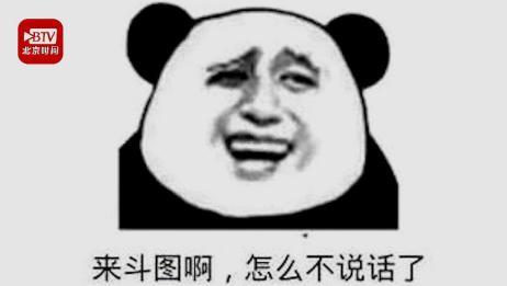 """两天!微信朋友圈不能评论表情包了 原因:""""测试"""""""
