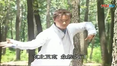 少年张三丰:一代宗师张三丰,自创的太极拳原来是这样练成的