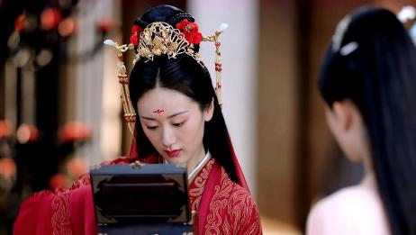 大结局:璇玑和司凤终于要成婚了,亭奴送她一盒鲛人泪!