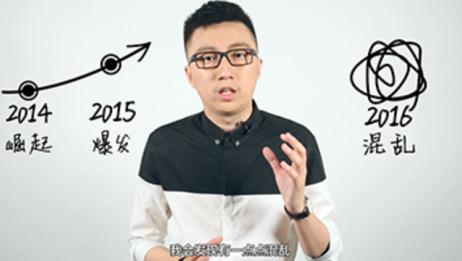 馒头大咖面对面 王大泽 告诉你新媒体与内容营销的操盘秘诀