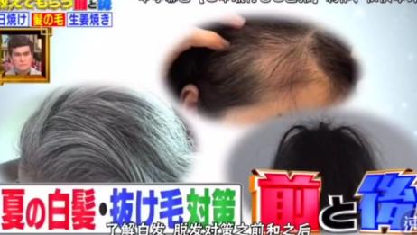 日本超厉害的美发师,教你怎么洗头