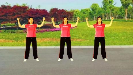 健身操《不想今生失去你》,每天抽空跳一跳,燃脂减肥,改善睡眠