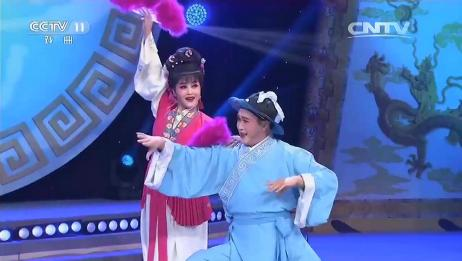 花鼓戏《刘海砍樵》选段,刘海哥胡大姐对唱,最经典的一段!