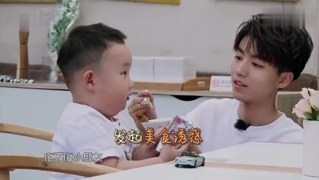 《中餐厅》王俊凯哥哥力max,蹲地上给小朋友喂饭