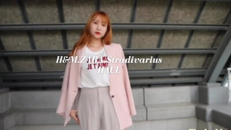 [伊純雛] 日本小姐姐的HM、Zara和Stradivarius快时尚品牌购物分享/日系夏