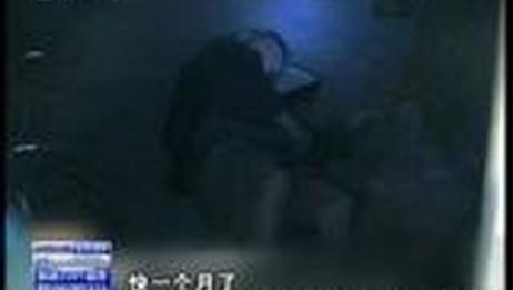 [今日青岛]今日社会:七旬老人被关地下室 竟是儿子所为