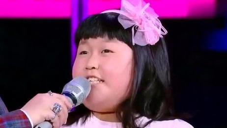 韩红被打脸!原以为小女孩唱不了《天路》,一亮嗓直接送上香吻!