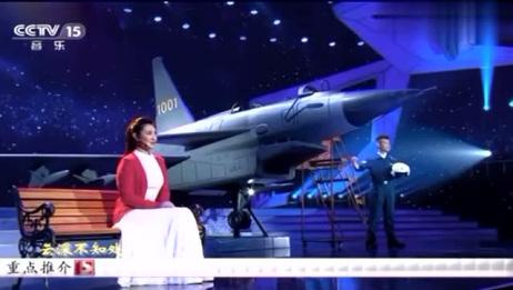 纪念建军90周年!歌唱家刘一祯刘和刚献唱《蓝天行》 太好听了
