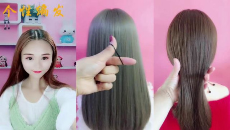 圆脸女孩的福音,超显脸小的发型