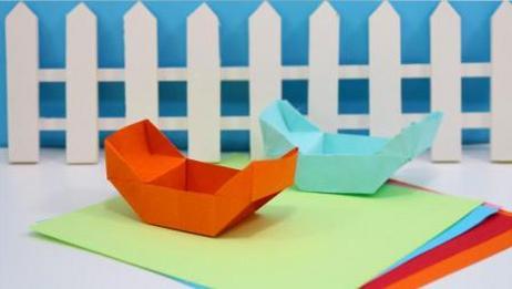 超好玩的可坐四人的小船折纸! 学习啦