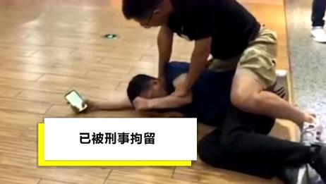 燃爆!男子酒后猥亵殴打女大学生,过路民警一个抱摔将其撂倒