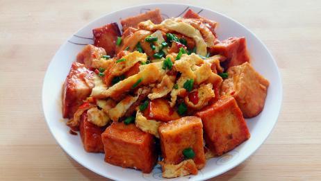 豆腐烧鸡蛋这样做,超下饭,外酥里嫩,咬一口流汁,营养又美味!