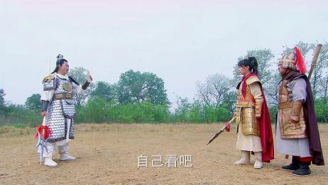薛仁贵奉旨捉拿反贼,不料对方竟是自己儿媳,下秒震怒直接休了她