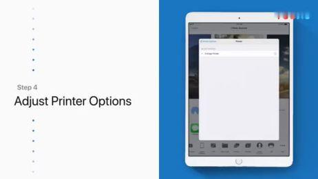 如何在iPhone或iPad上打印