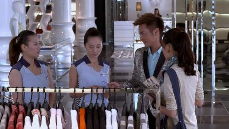 灰姑娘逛名牌店被瞧不起,不料她的男友是公司总裁,这下有戏看了