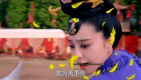皇上箭术高超一箭射落宠妃嘴里的鲜花,花瓣掉落的那刻太惊艳了