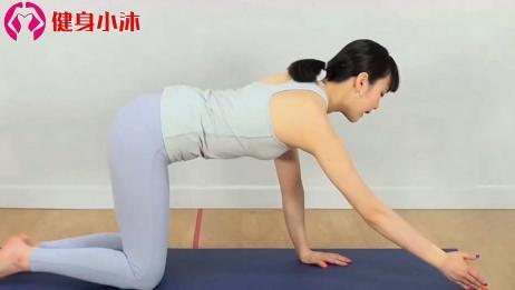提臀瘦腹的瑜伽体式!调整呼吸保持盆底肌紧致,效果极佳!