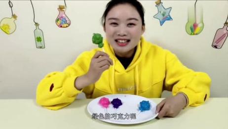 """妹子试吃""""Q版奥特曼巧克力"""" 4种甜甜果香 真有意思"""