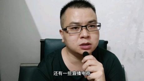 电商平台这么多,淘宝京东拼多多哪个更加适合新手?