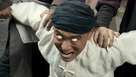 太极:露禅救了全村,如今却被当成祸害,要被赶出村子,真寒心
