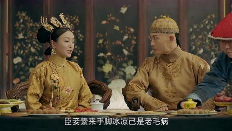 南阳先生医术出神入化,皇上决定请出名医为皇后治病