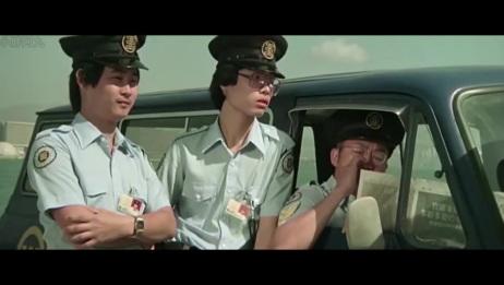 许冠英学车上来就把许冠文撞进海,太逗了