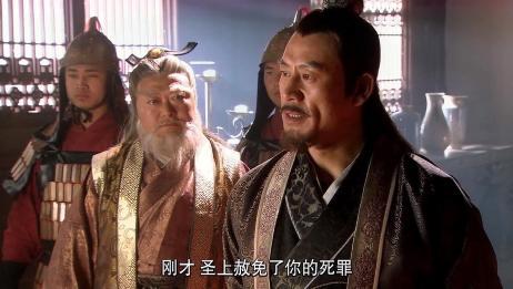 薛仁贵要惩治儿子,程咬金制止了他,他仍要监禁儿子三月