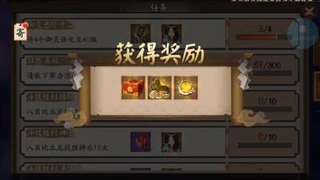 阴阳师500天奖励及抽卡(个人记录用)