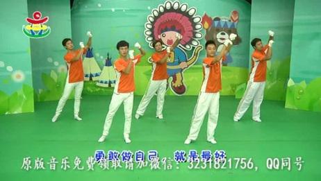 幼儿园中班舞蹈 开学第一课 六一儿童节舞蹈