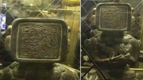 3000年前玛雅人古董雕像上竟刻有二维码?扫码之后出现这画面