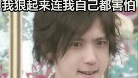 【二宫和也】【720P超清】麒麟爸爸教我认地名系列大阪篇 CM中字【猪猪字幕组】