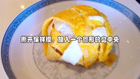 安惠大厨房:海鲜菇牛肉方格饭