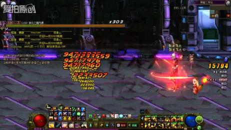 DNF:漫游飘来荡去38秒黑暗祭坛,速度非常之快啊!