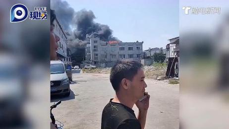 突发!东莞厚街一工厂发生火灾,现场浓烟滚滚,消防迅速出动