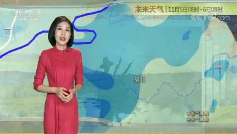 气象台:5~7日天气预报,以下蓝色区域有持续降雨,出行请注意!