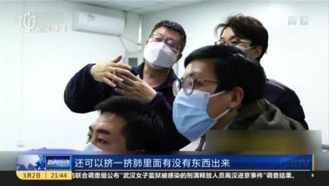 新冠肺炎死因研究分析:肺部黏液过多