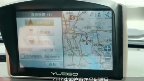 国产手机为什么还在用GPS?中国不是有北斗导航卫星了吗?