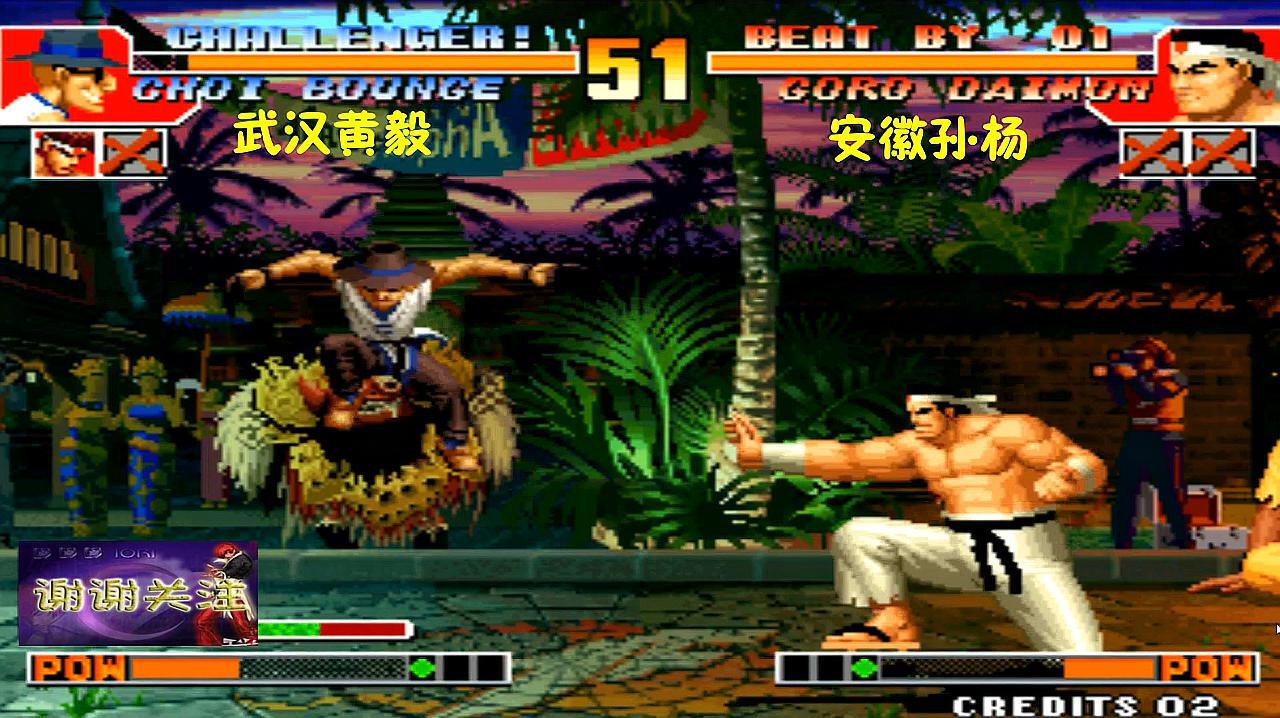拳皇97秘籍的简单介绍  第2张