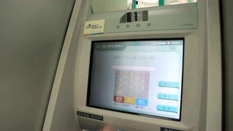 贵阳 农业银行 刷脸取款