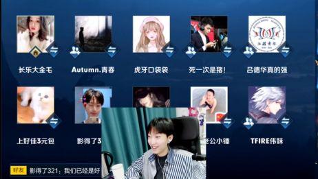 【孤影 ͒͒ 】2019/12/31 十主播跨年狂欢 & rap歌王cch上线