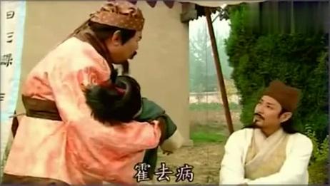 大汉天子 东方朔给病危的小孩取名, 保他20年无灾无病, 这么神