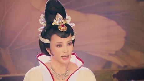韩国夫人被太医诊断出喜脉,不料皇后怒道:他丈夫都死了十几年了