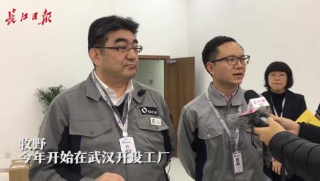 抓机遇 谋发展|武汉中德产业园区,正这样打造中国车都!