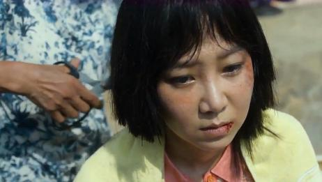 一部犯罪电影,中国女人被卖到韩国的悲惨命运,看完控制不住情绪