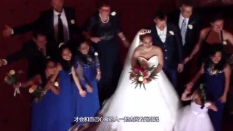 荷兰女性12周岁就能结婚,她们真的结婚这么早?