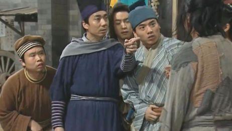 【万恶之源】老邢(范明)的五大名场面,你别走啊,我话还没说完呢